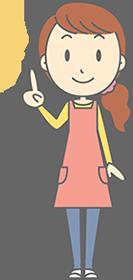 人差し指を立てる女性の画像