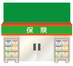 日本にある保険の窓口イメージ